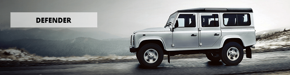 Ремонт и сервис Land Rover Defender